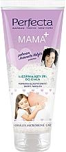 Düfte, Parfümerie und Kosmetik Straffendes Körpergel für Schwangere - Perfecta Mama+ Body Firming Gel