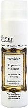 Düfte, Parfümerie und Kosmetik Pflegendes Shampoo mit Bio Eselsmilch, Olivenöl- und Propolisextrakt - Sostar Hair Shampoo with Donkey Milk