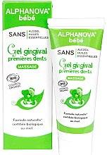 Düfte, Parfümerie und Kosmetik Beruhigendes Massagegel für das Zahnfleisch für Babys - Alphanova Bebe Gel Gingival Premieres Dents
