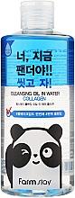 Düfte, Parfümerie und Kosmetik 2-Phasiger Make-up Entferner mit Kollagen - Farmstay Cleansing Oil In Water Collagen