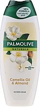 Duschgel mit Kamelienöl und Mandel - Palmolive Naturals Camellia Oil & Almond Shower Gel — Bild N1