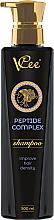 Düfte, Parfümerie und Kosmetik Shampoo mit Peptidkomplex - VCee Shampoo Peptide Complex