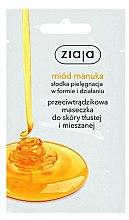 Düfte, Parfümerie und Kosmetik Gesichtsmaske gegen Akne mit Manuka-Honig - Ziaja