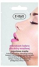 Düfte, Parfümerie und Kosmetik Gesichtsmaske für empfindliche Haut mit Joghurt - Ziaja Microbiom Cream Face Mask