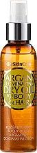 Düfte, Parfümerie und Kosmetik Trockenes Arganöl für Körper und Haar - GlySkinCare Argan Iluminating Dry Oil For Body & Hair