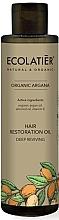 Düfte, Parfümerie und Kosmetik Tief regenerierendes Haaröl mit Vitamin E, Argan- und Mandelöl - Ecolatier Organic Argana Hair Restoration Oil