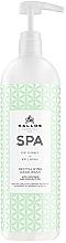 Düfte, Parfümerie und Kosmetik Revitalisierendes Handwaschgel mit Avocado und Kokosöl - Kallos SPA Revitalizing Avocado & Coconut Oil Hand Wash