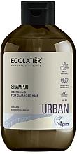 Düfte, Parfümerie und Kosmetik Regenerierendes Shampoo mit Argan und weißem Jasmin für strapaziertes Haar - Ecolatier Urban Restoring Shampoo