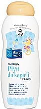 Düfte, Parfümerie und Kosmetik Feuchtigkeitsspendender Badeschaum für Kinder mit Olive - Skarb Matki