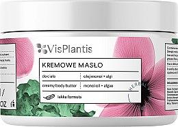 Düfte, Parfümerie und Kosmetik Cremige Körperbutter mit Monoi- Öl und Algen - Vis Plantis Herbal Vital Care Creamy Body Butter Monoi Oil and Algae