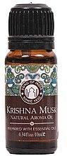 Düfte, Parfümerie und Kosmetik Ätherisches Öl Krishna- Song of India Krishna Musk Oil