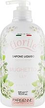 Düfte, Parfümerie und Kosmetik Flüssigseife Lilie - Parisienne Italia Fiorile Lily Liquid Soap