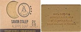 Düfte, Parfümerie und Kosmetik Aleppo-Seife-Scrub mit schwarzem Samen - Alepeo Aleppo Soap Scrub with Black Seed 8%