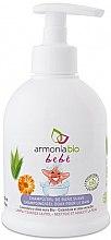 Düfte, Parfümerie und Kosmetik Regenerierendes Shampoo & Duschgel - Armonia Bio Bebe Shampoo and Shower