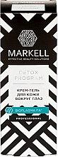 Creme-Gel für die Augenpartie mit Detox-Effekt - Markell Cosmetics Detox Program Cream Gel — Bild N3