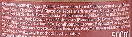 Minerales erfrischendes Bio Duschgel mit rotem Ahorn - Farmona My'Bio Canadian Regeneration Bio-Shower Gel — Bild N3
