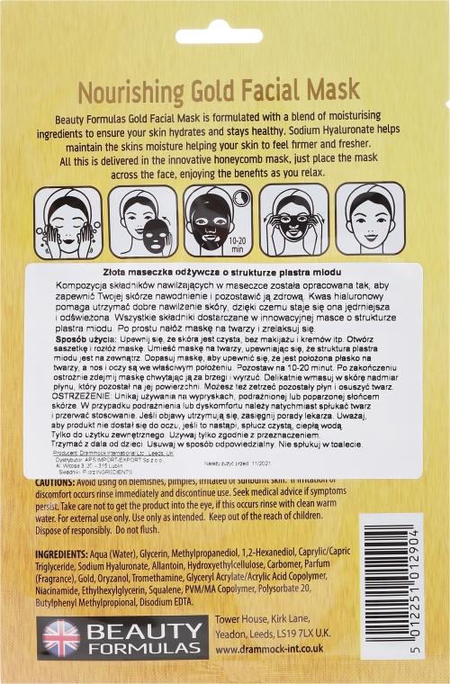 Pflegende Gesichtsmaske - Beauty Formulas Gold Norishing Facial Mask — Bild N2