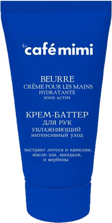 Feuchtigkeitsspendendes Handcreme-Öl - Le Cafe de Beaute Cafe Mimi Hand Cream Oil — Bild N1