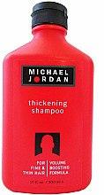 Düfte, Parfümerie und Kosmetik Nährendes Shampoo für trockenes Haar - Michael Jordan Thickening Shampoo