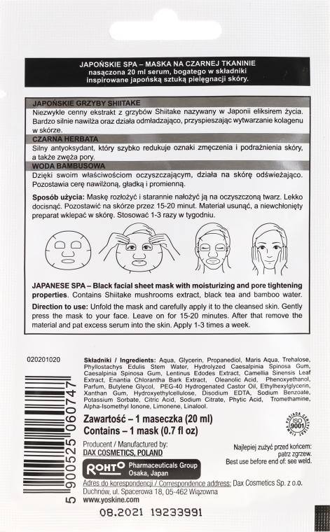 Porenverengende schwarze Tuchmaske - Yoskine Geisha Mask Shiitake — Bild N2
