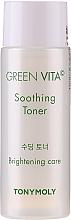 Düfte, Parfümerie und Kosmetik Vitalisierender feuchtigkeitsspendender, aufhellender und beruhigender Gesichtstoner - Tony Moly Green Vita C Soothing Toner (Mini)