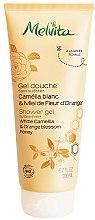 Düfte, Parfümerie und Kosmetik Duschgel - Melvita Body Care Shower Camelia & Orange Honey