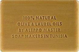Aleppo-Seife Jasmin - Alepeo Aleppo Soap Jasmine 8% — Bild N2
