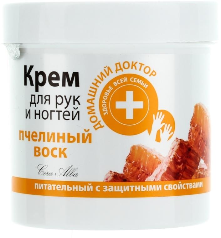 Nährende und schützende Hand- und Nagelcreme Bienenwachs - Hausarzt — Bild N1