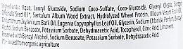 Volumen Shampoo mit Bio-Boragoöl & Sandelholzextrakt - Organic Shop Organic Sandal and Indian Nut Volume Shampoo — Bild N3
