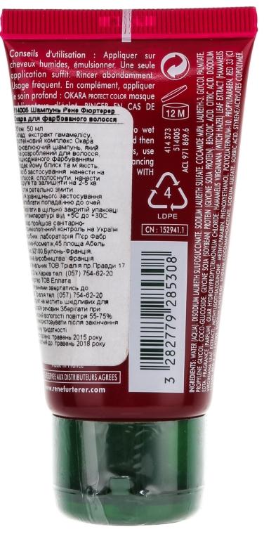 Farbschutz-Shampoo für coloriertes Haar - Rene Furterer Okara 80% Protect Color Shampoo — Bild N2