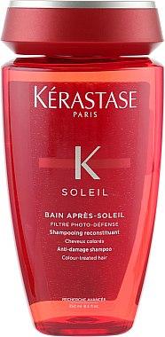 Farbschutz-Shampoo für coloriertes Haar - Kerastase Bain Apres Soleil — Bild N1