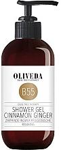 Düfte, Parfümerie und Kosmetik Duschgel Zimt und Ingwer - Oliveda B55 Shower Gel Cinnamon Ginger