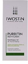 Düfte, Parfümerie und Kosmetik Feuchtigkeitsspendendes Gesichtsreinigungsgel - Iwostin Purritin Rehydrin Gel