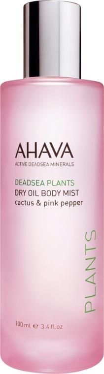 Trockenes Körperöl-Spray mit Kaktus und rosa Pfeffer - Ahava Dry Oil Body Mist Cactus & Pink Pepper — Bild N1