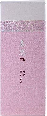 Pflegende und entspannende Gesichtsemulsion für raue Haut - Missha Yei Hyun Emulsion — Bild N1