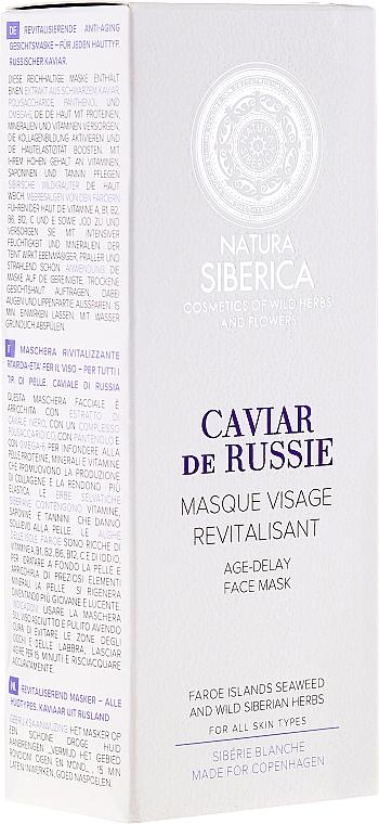 Verjüngende Gesichtsmaske mit Extrakt aus schwarzem Kaviar - Natura Siberica Copenhagen Caviar de Russie Age Delay Face Mask — Bild N1