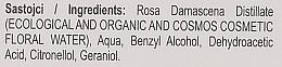 Gesichtswasser mit Bio Rose für normale und trockene Haut - Nikel Rose Tonic — Bild N4