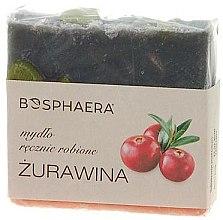 Düfte, Parfümerie und Kosmetik Handgemachte Naturseife Cranberry - Bosphaera Cranberry Soap