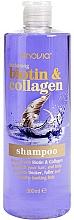 Düfte, Parfümerie und Kosmetik Verdichtendes Shampoo mit Biotin und Kollagen - Anovia Shampoo Biotin & Collagen