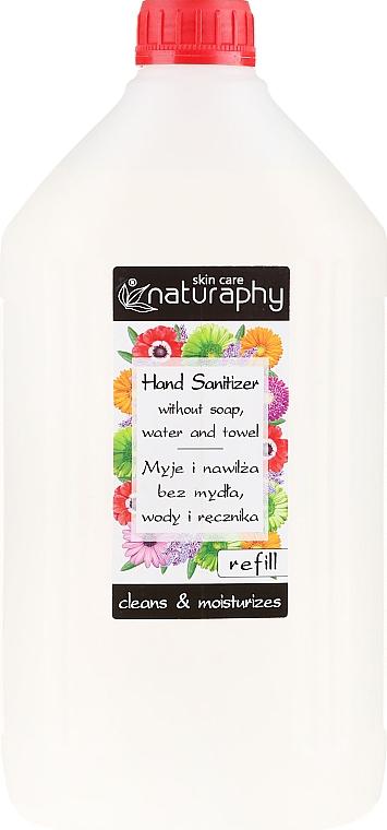Antibakterielle Handseife - Bluxcosmetics Naturaphy Hand Sanitizer — Bild N1