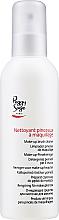 Düfte, Parfümerie und Kosmetik Make-up-Pinselreiniger - Peggy Sage Brush Cleanser