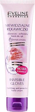Pflegende und schützende Handcreme mit Ziegenmilch und Vitaminen - Eveline Cosmetics Invisible Gloves — Bild N1