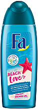 Düfte, Parfümerie und Kosmetik Energetisierendes Duschgel mit Meeresbrise-Duft - Fa Beach Love Energizing Shower Gel