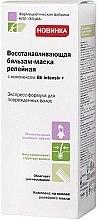 Düfte, Parfümerie und Kosmetik Regenerierende Conditioner-Maske für das Haar mit Klette - Elfa Pharm