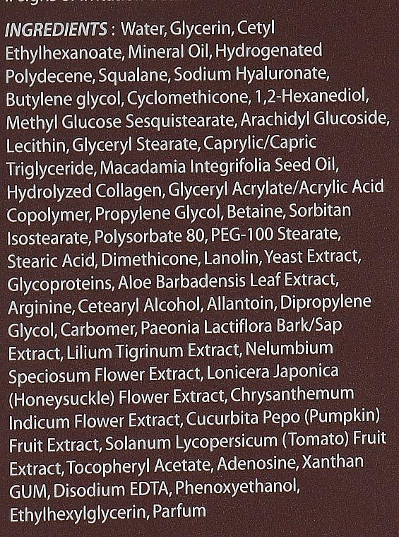 Gesichtsemulsion gegen Falten mit Kollagen - The Skin House Wrinkle Collagen Emulsion — Bild N4