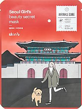 Düfte, Parfümerie und Kosmetik Anti-Falten Tuchmaske für das Gesicht - Skin79 Seoul Girl's Beauty Secret Mask Wrinkle