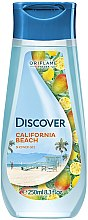 Düfte, Parfümerie und Kosmetik Duschgel California Beach - Oriflame Discover California Beach Shower Gel