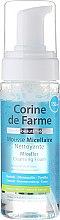 Düfte, Parfümerie und Kosmetik Mizellen-Reinigungsschaum mit Kornblumenblüten-Extrakt für empfindliche Haut - Corine de Farme Micelar Cleansing Foam