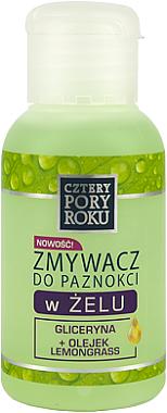 Nagellackentferner mit Glyzerin Zitronengrasöl - Pharma CF Cztery Pory Roku — Bild N1