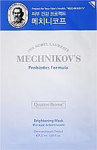 Düfte, Parfümerie und Kosmetik Aufhellende, glättende und feuchtigkeitsspendende Tuchmaske mit Probiotika - Holika Holika Mechnikov's Probiotics Formula Mask Sheet